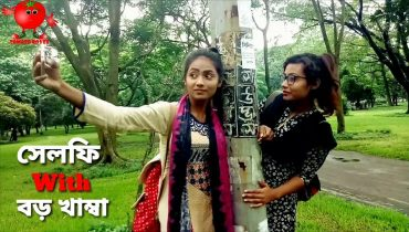 Bangla New funny video 2017/ Bengali funny videos 2017 /