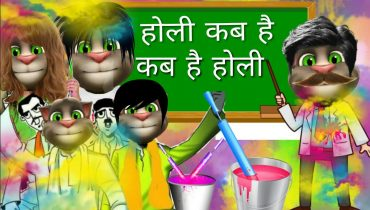 Holi special talking tom holi funny video | happy holi