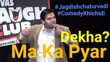 Dekha? Yeh hai ma ka pyar- | Indian funny Whatsapp Videos 2018| Try Not to Laugh 2018