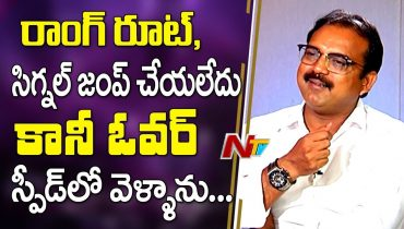 Koratala Funny Comments About His Traffic Experience in Real Life || Bharat Anu Nenu || NTV