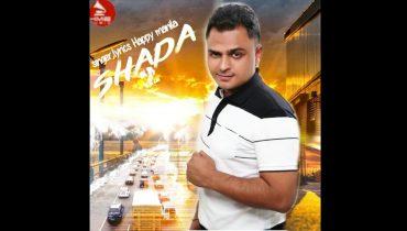 Latest Punjabi Song | Shada 2 | Happy Manila | Punjabi Songs 2018 | Funny Song