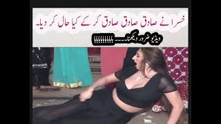 Funny Comedy 2018 | Pathan Most Funny Video 2018 | Whatsapp