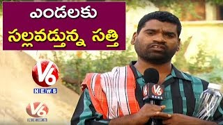 Bithiri Sathi Reporting On Summer Temperatures | Funny Conversation With Savitri | Teenmaar News