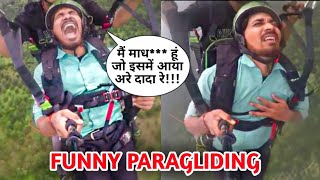 PARAGLIDING FUNNY VIDEO PARACHUTE FUNNY VIDEO FUNNY PARAGLIDING VIRAL VIDEO